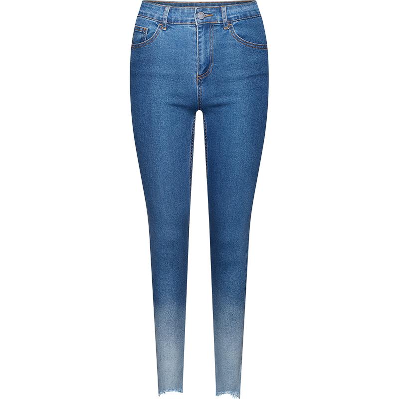spodnie z elastycznego dżinsu z wysokim stanem